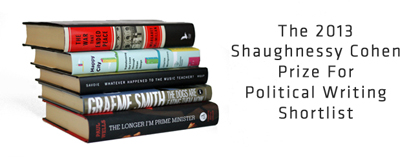 image: shaughnessy cohen prize shortlist
